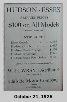 Motor Company Ad