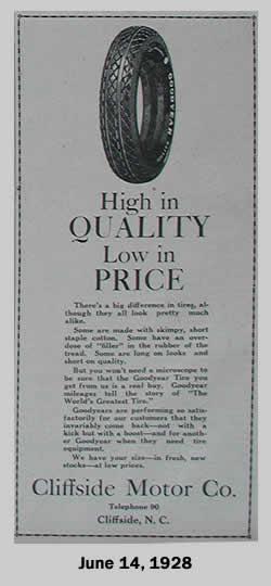 Motor Company Ad 2