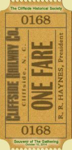 Passenger ticket reproduction