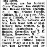 Compton, Sally E., June 23, 1954
