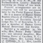 Dover, Boyd, Feb. 7, 1956
