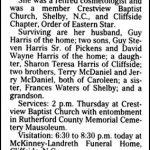 Harris, Imajean M., Mar. 3, 1998
