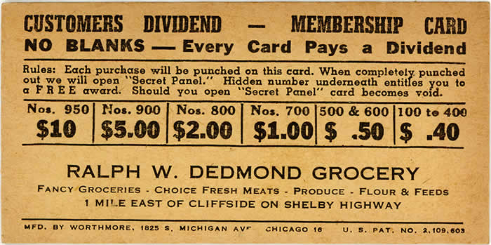Coupon (front)